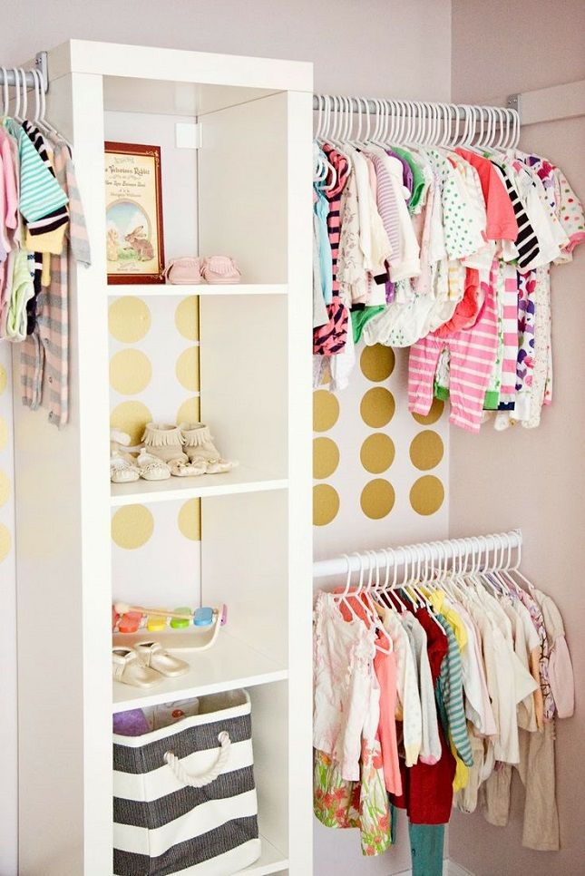 dressing enfant