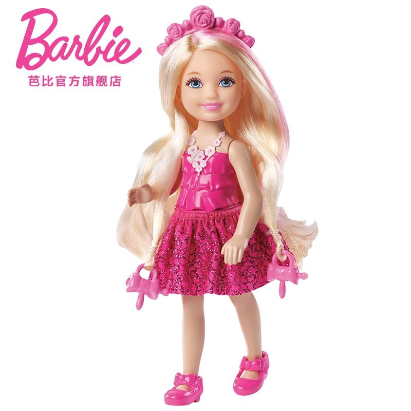 petite fille barbie